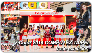 V-Color 2014 computex taipei